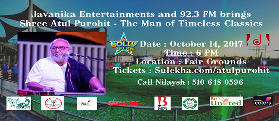 http://events.sulekha.com/atul-purohit-navratri-dandiya-bay-area_event-in_san-jose-ca_314348